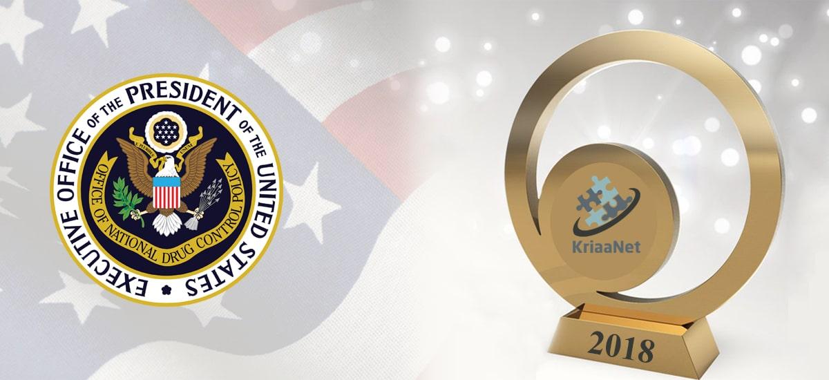 ONDCP-2018-award